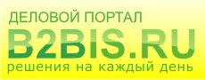 b2bis_logoyellow